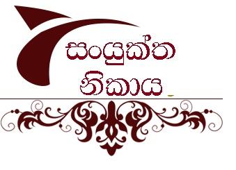 Sanyuktha Nikaya